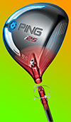 Golf Equipment News, Ping i25 driver, adjustable shaft illustration